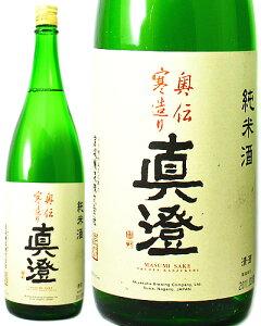 【日本酒】 宮坂醸造 真澄 奥伝寒造り(ますみ おくでんかんづくり)1800ml