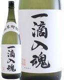【日本酒】 賀茂鶴 純米吟醸 一滴入魂(いってきにゅうこん)1800ml 日本酒 広島