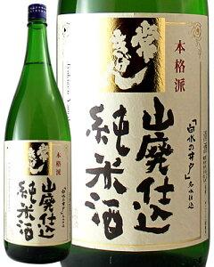 【日本酒】 鹿野酒造 常きげん(じょうきげん)山廃仕込純米酒 1800ml
