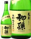 【日本酒】初孫魔斬純米本辛口720ml