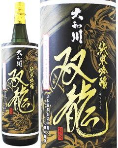 【日本酒】 完全数量限定品 純米吟醸でこの価格!?全ての人を幸せにする酒 『味』と『価...