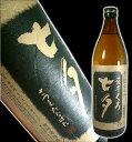 黒麹 日本酒