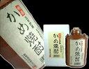 【米焼酎】 綾菊酒造 かめ焼酎 5年貯蔵 720ml 香川県 - 酒のいしかわ