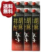 【送料無料】 紅乙女酒造 胡麻 紅乙女パック 6本セット 1.8L(1800ml) ※但し九州は500円、沖縄は800円送料がかかります。