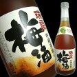 瑞泉酒造 瑞泉梅酒(ずいせんうめしゅ)720ml 箱つき