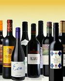 【送料無料】【選べる】 オールスター赤ワイン 6本セット