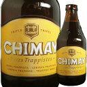 シメイ トラピスト ビール ホワイト NEWラベル [330ml][輸入ビール][瓶ビール][ベルギー]