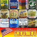 【送料無料】 アメリカンビール12本セット 【tohoku】【YDKG-kj】【smtb-td】