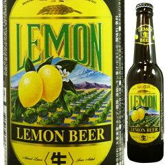 ビール・洋酒>ビール・地ビール>輸入ビール>アメリカレモンビール [330ml][輸入ビール][瓶ビー...