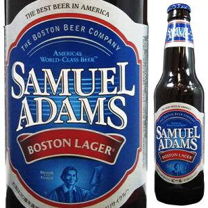 サミエルアダムス・ボストンラガー [355ml][輸入ビール][瓶ビール][アメリカ]