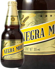 輸入ビール>メキシコネグラモデロ [325ml]