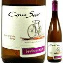 コノスル ゲヴュルツトラミネール ヴァラエタル [750ml][白ワイン][チリ]