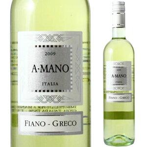 ビール・洋酒>ワイン>イタリア>その他アマーノ ビアンコ IGT [750ml][白ワイン][イタリア]