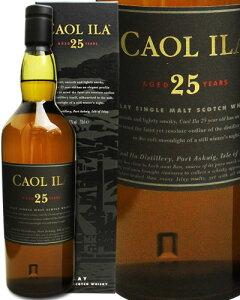 カリラ 25年 CAOL ILA AGED25YEARS 700ml モルトウイスキー 箱付