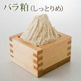 【お買い物マラソン特価】酒粕 バラ粕しっとりめ 純米酒粕 5kg