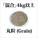 カラメルモルト濃色(EBC130〜170)「混合」4kg以上ホール(丸...