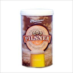 Muntons Premium Pilsner ピルスナー 1500g
