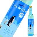 玉川(たまがわ) Ice Breaker(アイス ブレーカー) 純米吟醸無濾過生原酒 500ml