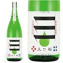 阿武の鶴 三好 Green 純米吟醸 1800ml あぶのつる みよし グリーン 阿武の鶴酒造 山口県