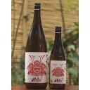 赤武(AKABU) 純米酒 1800ml