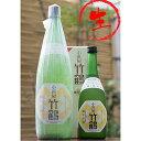 小笹屋竹鶴(おざさやたけつる) 大和雄町(だいわおまち) 純米生原酒 720ml