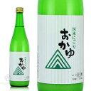 美和桜(みわさくら) 純米にごり おかゆ 720ml