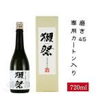 獺祭純米大吟醸磨き45専用箱入り720mlだっさい45旭酒造山口県