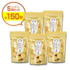 【三谷製菓】もなかの皮丸小5個セット(1個15組30枚入り)最中の皮