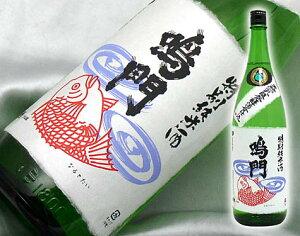 【徳島県】★天然乳酸発酵酒母仕込★鳴門鯛 特別純米酒 1800ml