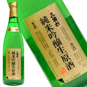 三諸杉 純米吟醸生原酒 1800ml