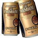 【送料無料】【クール便不可】超激安!サントリー ザ・プレミアムモルツ 350ml 1ケース24缶入り