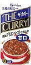 送料無料/ハウス/加工食品ハウス ザ・カリー<甘口> 140g×80個 2セット「北海道、沖縄、離島は送料無料対象外です。」【7月27日出荷開始】【送料無料】