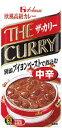 送料無料/ハウス/加工食品ハウス ザ・カリー<中辛> 140g×80個 2セット「北海道、沖縄、離島は送料無料対象外です。」【7月27日出荷開始】【送料無料】