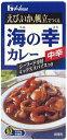 送料無料/ハウス/加工食品ハウス 海の幸カレー<中辛> 120g×120個 2セット「北海道、沖縄、離島は送料無料対象外です。」【7月27日出荷開始】【送料無料】