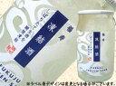 シャキシャキ 凍結酒セット2 150ml×9本(送料込)【FTB-A】【smtb-k】【kb】