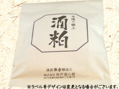 福寿 手造り極上酒粕 500g