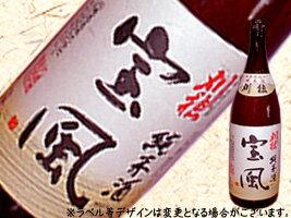 【お取りよせ】刈穂 純米酒「宝風」 1800ml【b_2sp1202】