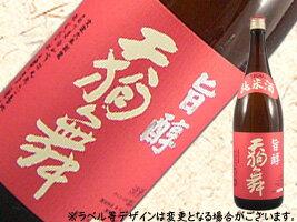 天狗舞 旨醇 純米酒 1800ml【お取り寄せ】【b_2sp1202】