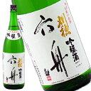 刈穂 吟醸酒 六舟 720ml