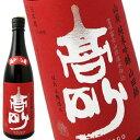 高砂 山廃仕込純米吟醸酒 720ml