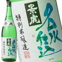 越乃景虎名水仕込特別本醸造1800ml