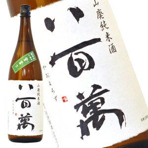 杉錦/山廃純米杉錦 山廃純米 「八百萬」1800ml