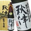龍力 純米大吟醸 米のささやき「秋津」 1800ml