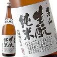 男山 生モト純米 特別純米酒 1800ml