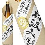 蓬莱初汲み純米吟醸生貯蔵酒1800ml