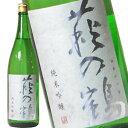 萩の鶴 純米吟醸酒 1800ml