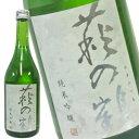 萩の鶴 純米吟醸酒 720ml