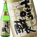 菊姫B.Y大吟醸1800ml
