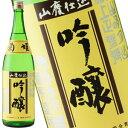 菊姫山廃仕込吟醸1800ml