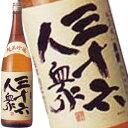 菊勇 三十六人衆 純米吟醸 1800ml
